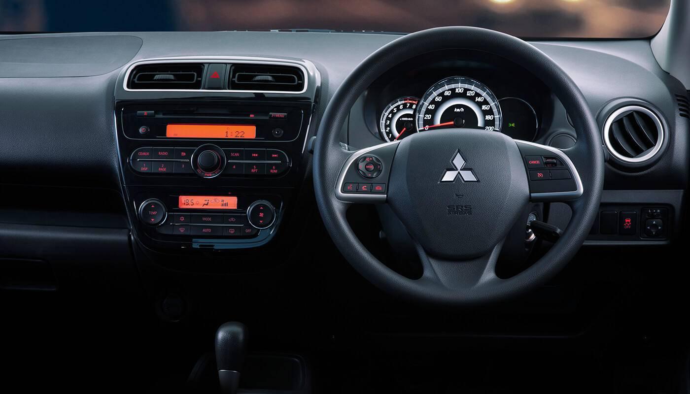 Mirage Hatchback Heritage Mitsubishi
